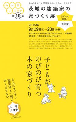 2015_09_19